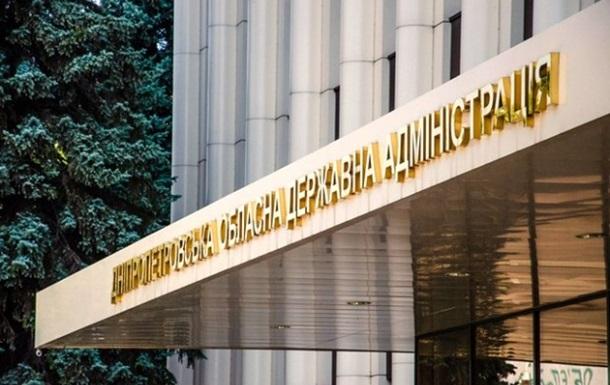 У Дніпропетровській ОДА тривають обшуки