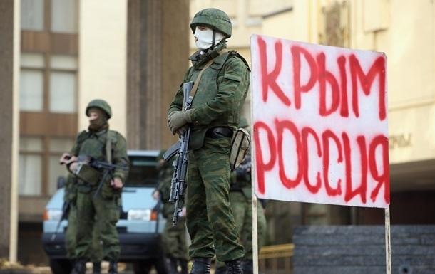 В Крыму заявили, что возврат в состав Украины исключен
