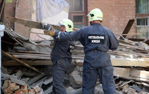 Взрыв дома в Киеве: Спасатели разобрали завалы