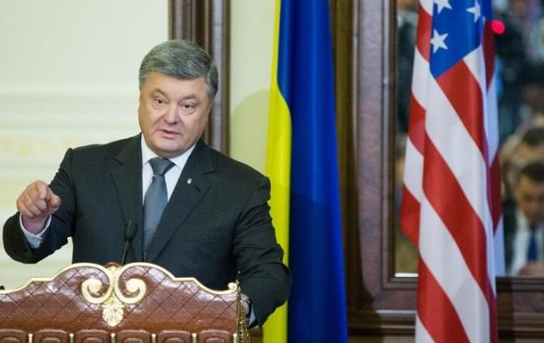 Порошенко: Для мира на Донбассе не хватает воли РФ