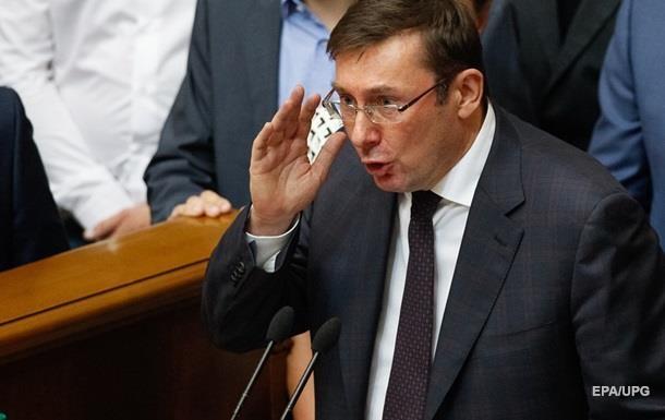 Луценко: Рассматриваем новые дела против нардепов и министров