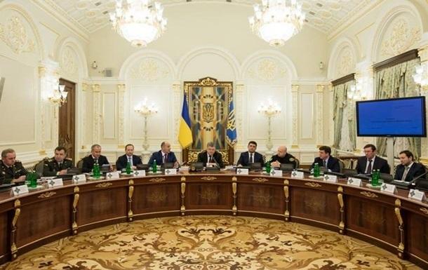 СНБО отложил законопроект по Донбассу
