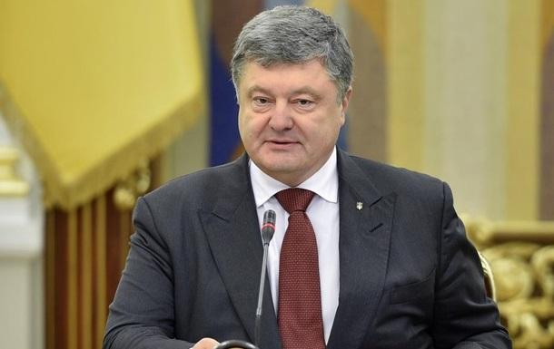 Порошенко: Україна побудує завод боєприпасів