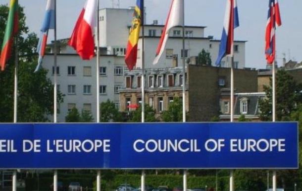 Евросоюз окончательно утвердил Ассоциацию