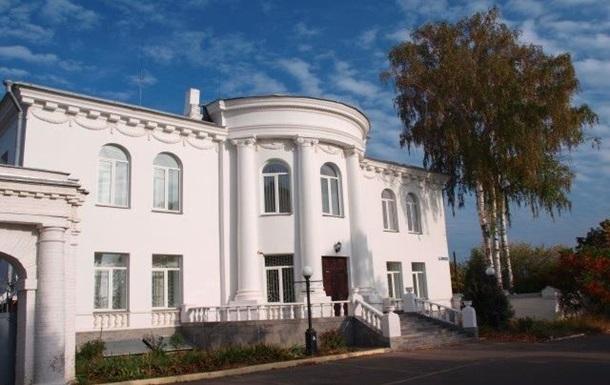 Дом Алешина в Полтаве выставили на продажу