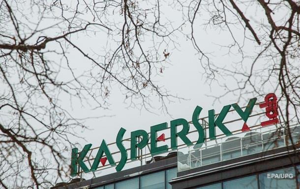 У США обмежили використання продуктів Лабораторії Касперського