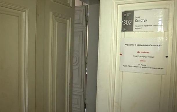 СБУ пришла с обысками во Львовский горсовет