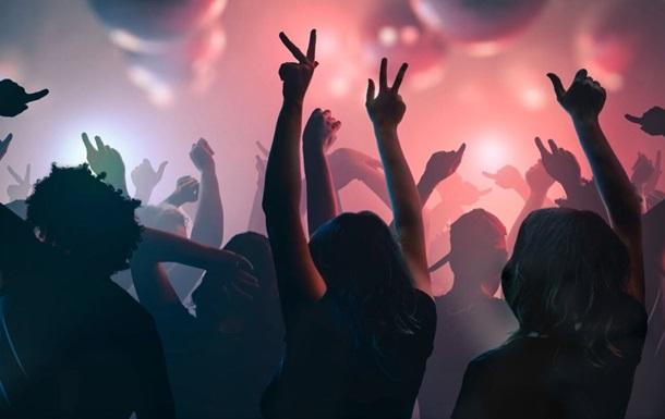 Названий  критичний  вік для клубних вечірок
