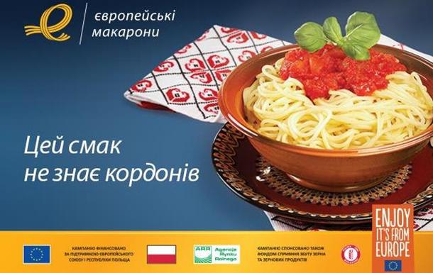 Секрет средиземноморской кухни