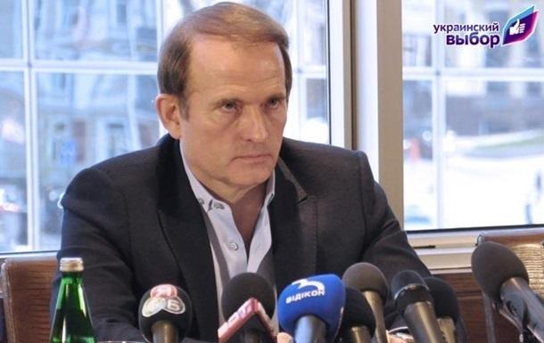 Медведчук прокомментировал завершение ратификации Ассоциации