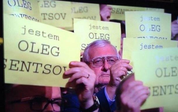 Польский музыкант Артур Прузовский и члены польской Киноакадемии призывают Россию освободить Олега Сенцова