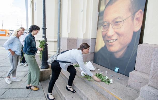 У Китаї помер нобелівський лауреат Лю Сяобо
