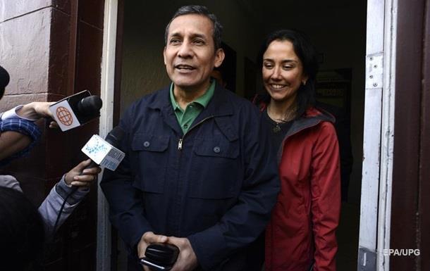 Экс-президента Перу арестовали на 18 месяцев
