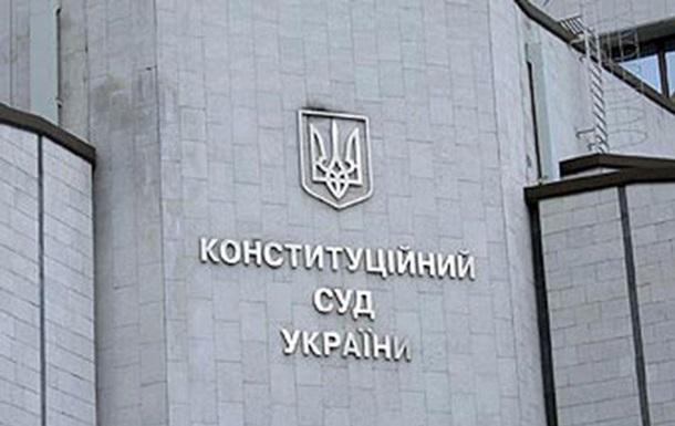 Депутати дозволили Парубію підписати закон про КСУ