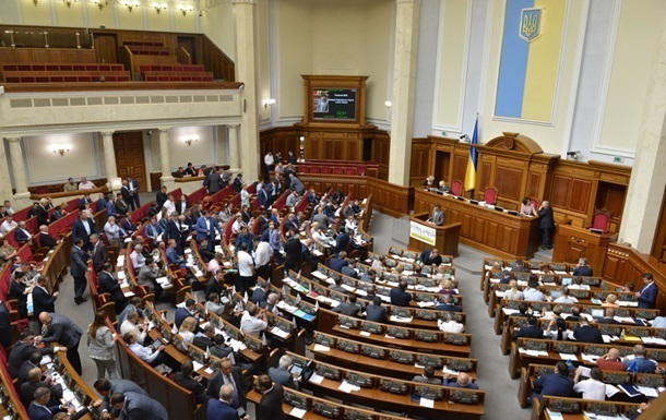 Верховная Рада ушла на каникулы до сентября