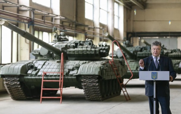 Проверки Укроборонпрома: отстранены 25 руководителей