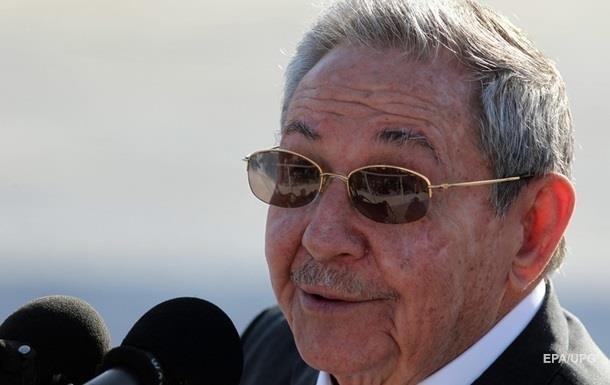 Рауль Кастро розкритикував позицію Трампа щодо Куби