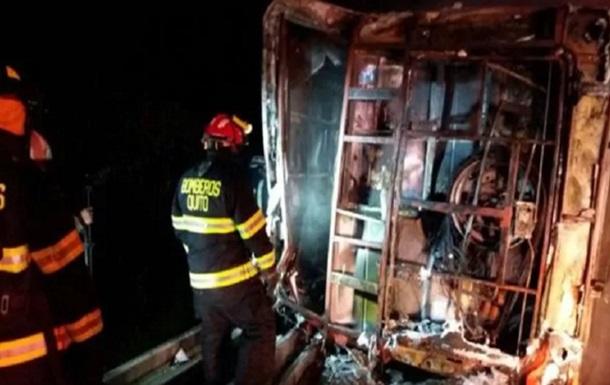 При ДТП в Эквадоре погибли 14 человек