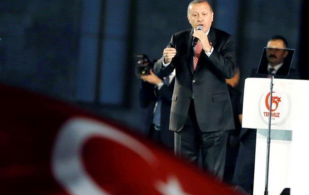 Ердоган пообіцяв відсікати голови зрадникам