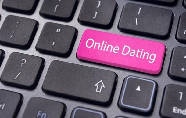 Користувачку сайту знайомств заарештували за шантаж