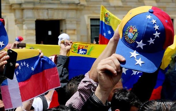 У Венесуелі опозиція закликала до загального страйку