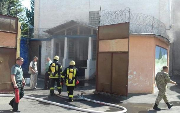 В Киеве горел Лукьяновский СИЗО