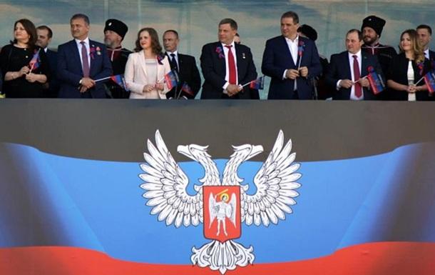 Донеччани про Малоросію: Повертаємося в Україну?
