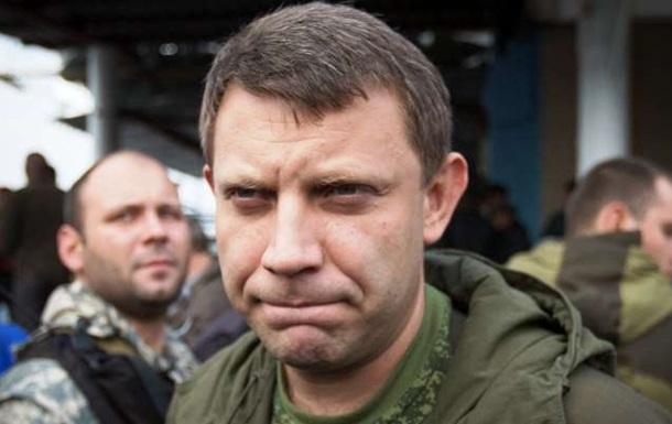 У ДНР поставили під сумнів план з Малоросією