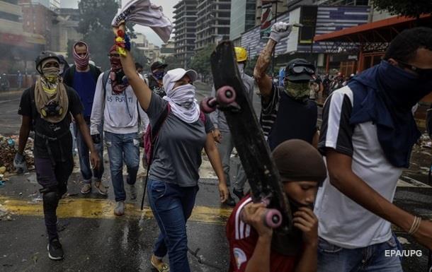 В ходе протестов в Венесуэле погиб один человек