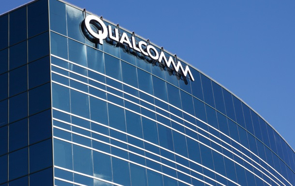 Qualcomm запровадить 5G-інтернет вже в 2019 році - ЗМІ