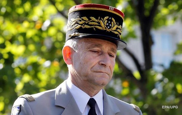 Очільник генштабу Франції подав у відставку