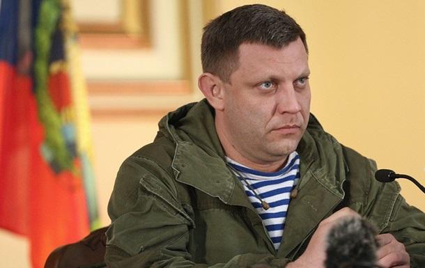 Київ закликав Кремль покрити забуттям Малоросію