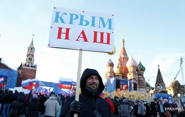 ЗМІ: У РФ хочуть включити до шкільної програми  возз єднання  з Кримом