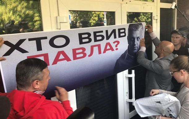 Дело Шеремета. МВД не может дать новую информацию