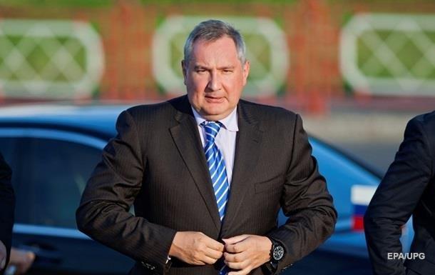 Рогозіна з делегацією РФ не пустили до Молдови