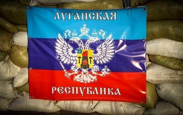 В ЛНР предложили новое название для жителей Донбасса