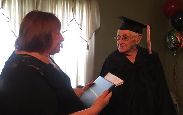 Американец закончил школу в 97 лет