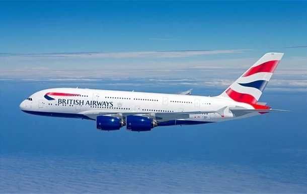 СМИ: British Airways закрыла офисы в России