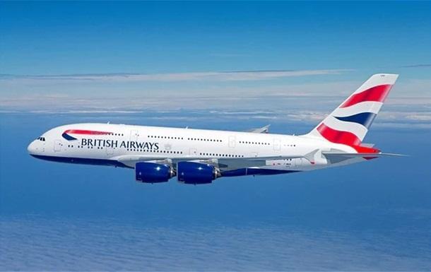 ЗМІ: British Airways закрила офіси в Росії