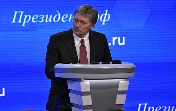 Кремль отказался комментировать ситуацию с Siemens