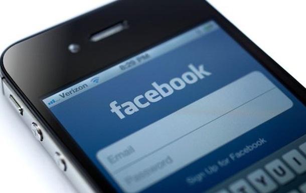Facebook розробляє модульний смартфон - ЗМІ
