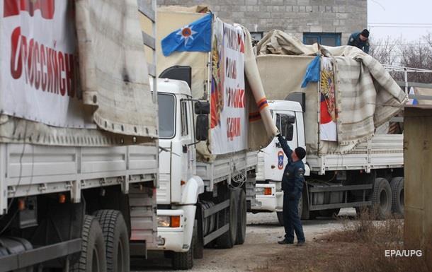 МИД обвинил Россию в поставке оружия на Донбасс