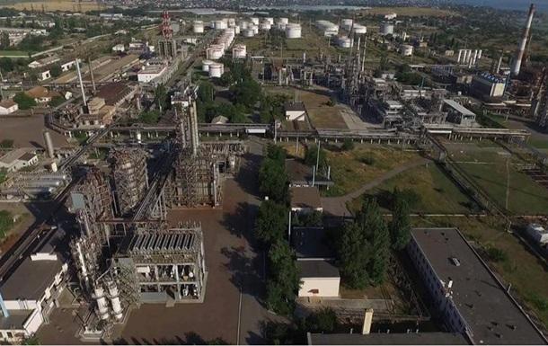 Одеський НПЗ конфіскований на користь держави