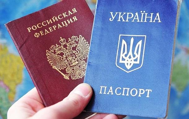Громадянство України за півроку отримали 55 росіян