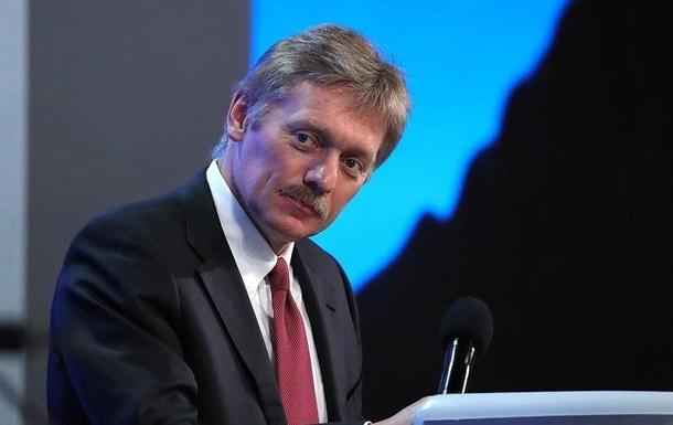 Кремль прокоментував законопроект США щодо нових санкцій проти РФ