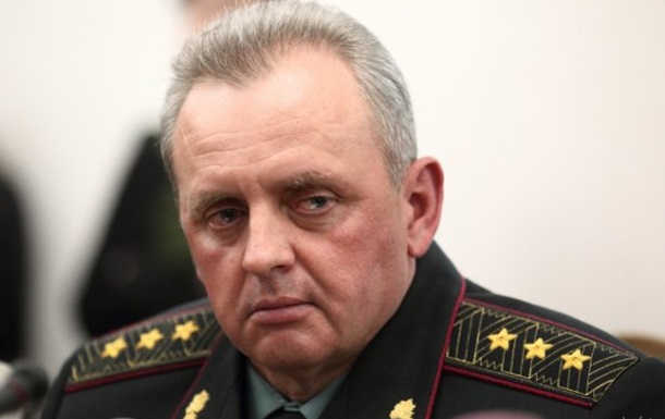Генштаб: Россия стянула к границе три дивизии