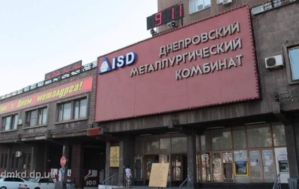 Дніпровський меткомбінат відновив роботу