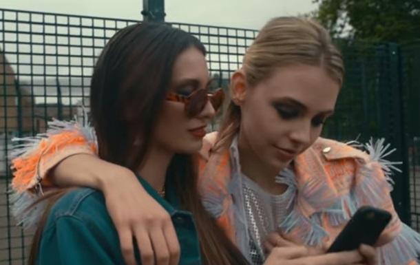 Британский модный дом использовал в рекламе песню украинцев