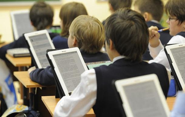 В школах Киева появятся электронные учебники