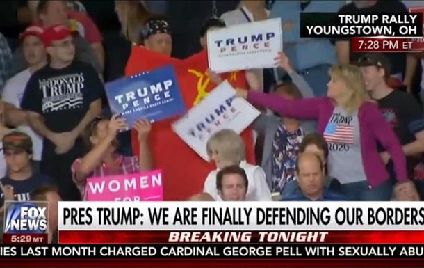 На виступі Трампа юнак розгорнув прапор СРСР